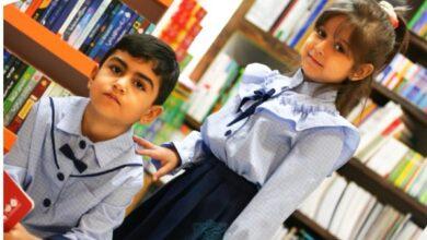 1589443618 Kindergarten uniforms 390x220 - طرح های شیک و جدید مدل لباس فرم مهد کودک پسرانه و دخترانه