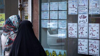 28 390x220 - پیش بینی قیمت مسکن در تهران و استان ها در ۱۴۰۰