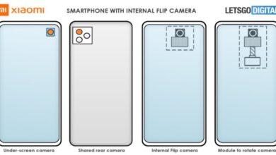 Xiaomi New Patent 390x220 - دوربین زیر صفحه نمایش چرخشی پتنت جدید به ثبت رسیده توسط شیائومی! - پایگاه خبری آراس (صبحانه پرس)