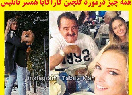 golchin kara 460x330 - بیوگرافی گلچین کاراکایا همسر جدید ابراهیم تاتلیس + ازدواج با خواننده