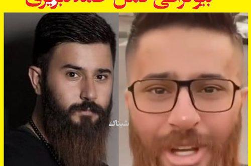 hamed tabrizi 1 500x330 - بیوگرافی حامد تبریزی چهره معروف اینستاگرامی + عکسها و منبع درآمد