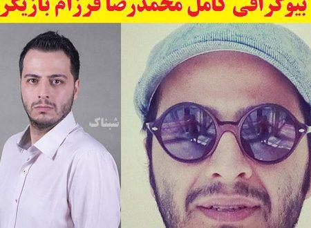mohammadreza farzam 450x330 - بیوگرافی محمدرضا فرزام + عکسهای بازیگر نقش شفیعی در سریال زیرخاکی 2