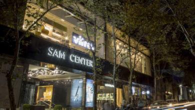 sam center 390x220 - سام سنتر کجاست؟ - پایگاه خبری آراس (صبحانه پرس)