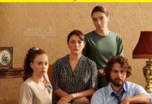 apartment bigonahan 517x330 220x150 - بازیگران سریال آپارتمان بی گناهان + خلاصه داستان