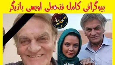 1 524x330 390x220 - بیوگرافی فتحعلی اویسی بازیگر و همسرش + عکسها و درگذشت