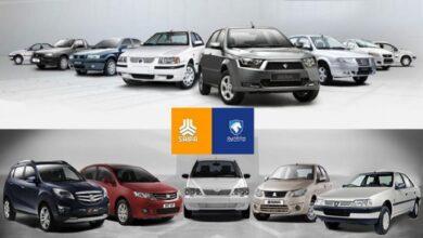 88382 730510 13 390x220 - قیمت خودرو امروز 23 مهر 1400 [لیست محصولات ایران خودرو و سایپا]