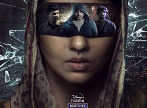 Netrikann 2021 1 300x220 - دانلود فیلم Netrikann 2021 چشم سوم ❤️ با زیرنویس فارسی چسبیده و لینک مستقیم