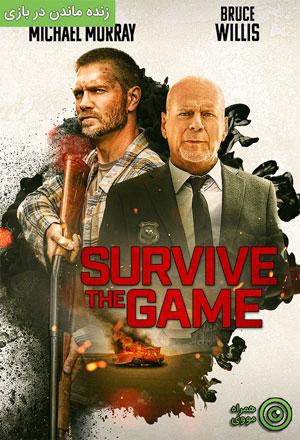 Survive the Game 2021 - دانلود فیلم Survive the Game 2021 زنده ماندن در بازی ❤️ با زیرنویس فارسی چسبیده