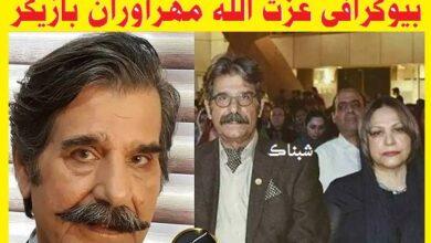 mehravaran 559x330 390x220 - بیوگرافی عزت الله مهرآوران بازیگر و همسرش + عکسها